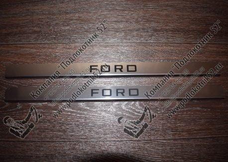 купить хромированные накладки на пороги ford focus 3