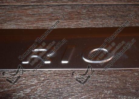 купить хромированные накладка на задний бампер для kia rio x-line