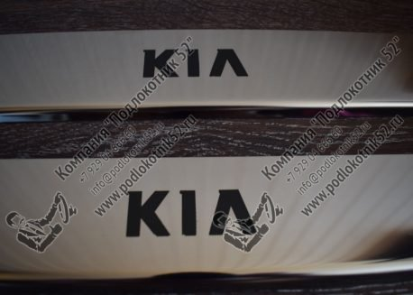купить хромированные накладки на пороги kia picanto