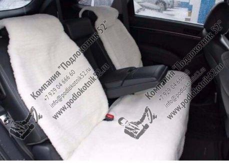 купить меховая цельная накидка на заднее сиденье