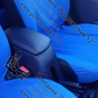 Отзыв на Подлокотник для Datsun MI-DO (Вариант №3) - Подлокотник 52