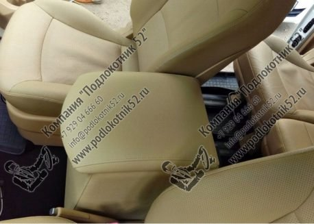 купить подлокотник для hyundai h-1