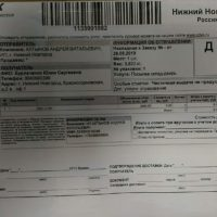 Отзыв на Накладка ДЛЯ HYUNDAI SOLARIS, Подлокотник для Hyundai Solaris (Вариант №2) - Подлокотник 52