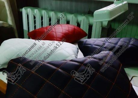 купить подушечки под шею чёрные с синей строчкой (ромб)