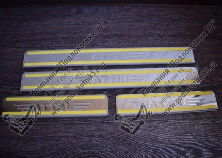 купить хромированные накладки на пороги для volkswagen jetta 7