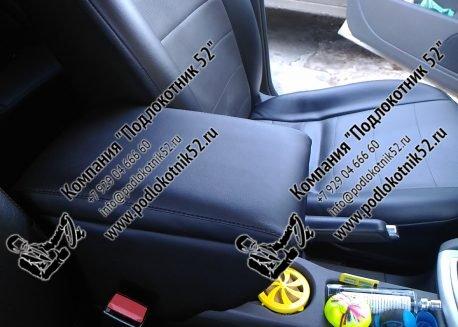 купить подлокотник для ford focus 2 (вариант №1)