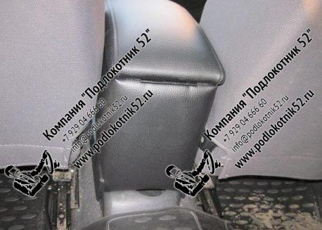 купить подлокотник для daewoo nexia  (вариант №3)