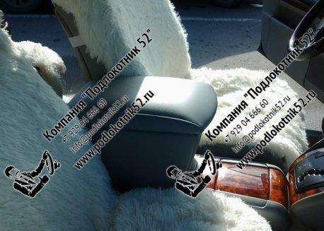 купить подлокотник для lexus rx 2