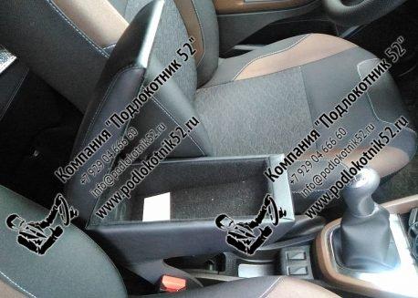 купить подлокотник для lada xray (вариант №1)