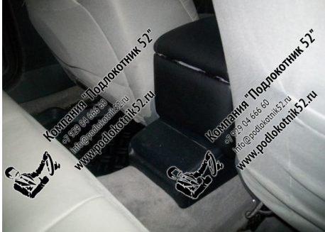 купить подлокотник для audi a4 b5,b6 (вариант №1)