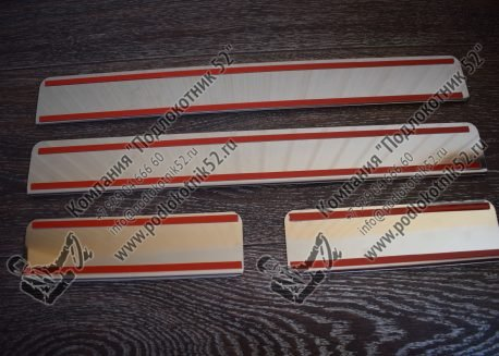 купить хромированные накладки на пороги kia sorento 3 prime