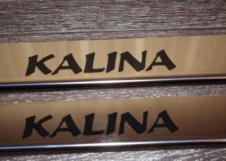купить хромированные накладки на пороги lada kalina