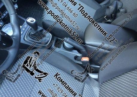 купить подлокотник для kia rio x-line (вариант №2)