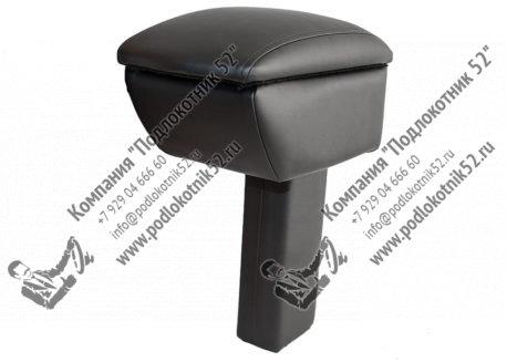 купить подлокотник для nissan terrano 3 d10 (вариант №6)