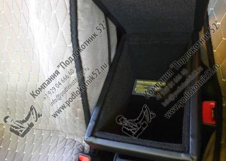 купить подлокотник для kia rio x-line (вариант №3)