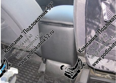 купить подлокотник для kia carens 3