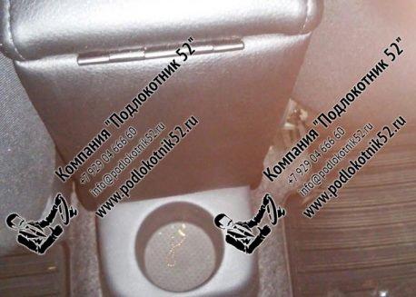 купить подлокотник для skoda roomster (вариант №1)