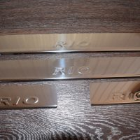 купить накладки kia rio x-line (вариант №2)