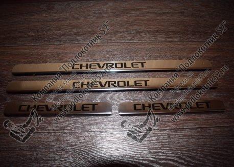 купить хромированные накладки на пороги для chevrolet niva