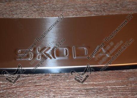 купить хромированные накладка на задний бампер для skoda rapid