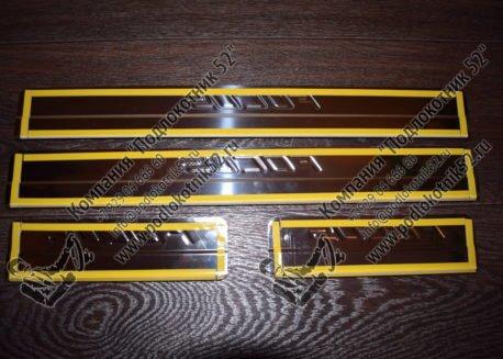 купить накладки на пороги ford focus 2 (двухступенчатые)