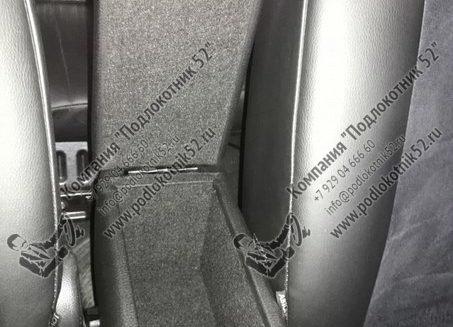 купить подлокотник для ford fusion (вариант №3)
