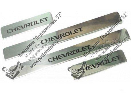 купить хромированные накладки на пороги для chevrolet cobalt