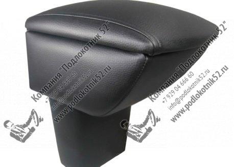 купить подлокотник для renault megane 2 (вариант №2)