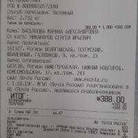 Отзыв на Подлокотник для Opel Zafira B (ВАРИАНТ №3), ПОДУШЕЧКИ ПОД ШЕЮ СЕРЫЕ (РОМБ), Хромированные накладки на пороги для OPEL ZAFIRA B - Подлокотник 52