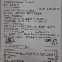 Отзыв на Подлокотник для Nissan Almera 3 G15 (Вариант №2), Накладка для Nissan Almera 3 G15 - Подлокотник 52