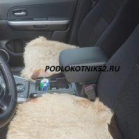 Отзыв на Подлокотник для Suzuki Grand Vitara 3 (трехдверный кузов) - Подлокотник 52