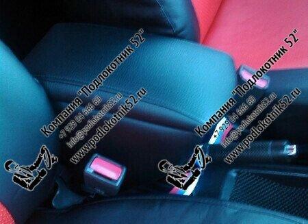 купить подлокотник для chevrolet aveo t200 - t250 (вариант №1)