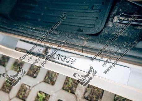 купить хромированные накладки на пороги для lada largus