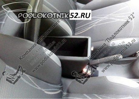 купить подлокотник для peugeot 208