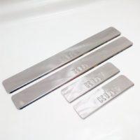 купить накладки kia rio x-line (вариант №1)