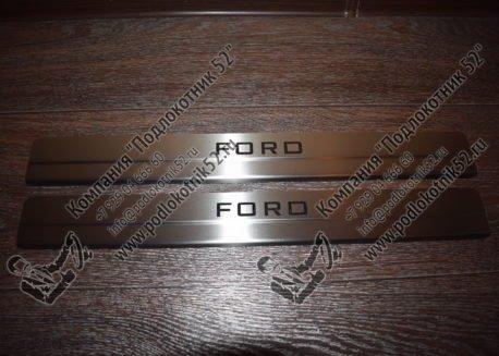 купить накладки на пороги ford focus 3 (двухступенчатые)