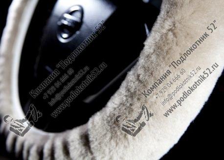 купить меховая оплётка на руль