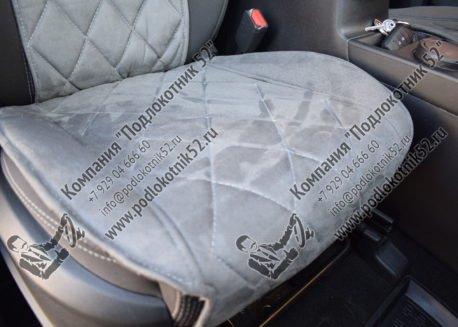 купить накидки алькантара  вариант №2 узкая спинка без подголовника (серые)