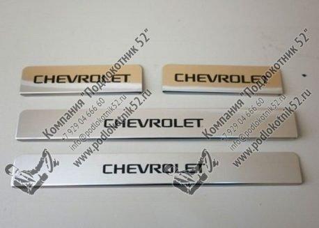 купить хромированные накладки на пороги для chevrolet cruze