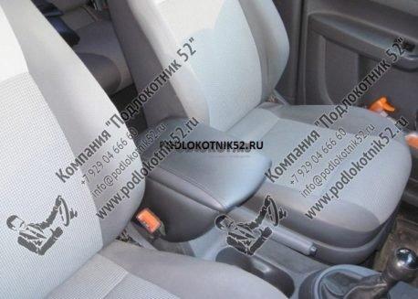 купить подлокотник для volkswagen touran вариант №1