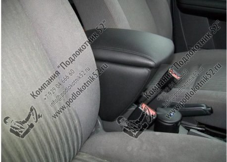 купить подлокотник для ford c-max (вариант №2)