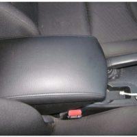 Отзыв на Подлокотник для Peugeot 406 (Вариант №1) - Подлокотник 52