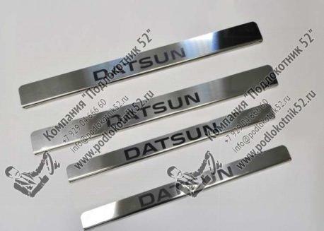 купить хромированные накладки на пороги для datsun mi-do