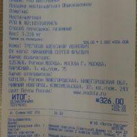 Отзыв на ОПЛЁТКА НА РУЛЬ КОЖА перфорированная ГЛАДКАЯ, Подлокотник для Hyundai Solaris 2 New (Вариант №2) - Подлокотник 52