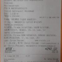 Отзыв на Подлокотник для KIA Rio 2 ( Вариант №2) - Подлокотник 52