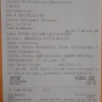 Отзыв на Подлокотник для Nissan Terrano 3 D10 (Вариант №6), ПОДУШЕЧКИ ПОД ШЕЮ СЕРЫЕ (РОМБ) - Подлокотник 52