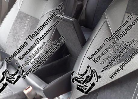 купить подлокотник для ravon r4 (вариант №1)