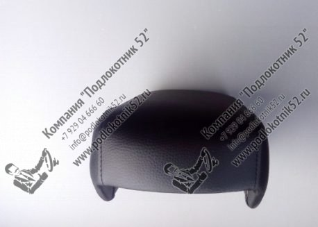 купить крышка  подлокотника для mitsubishi l200 4