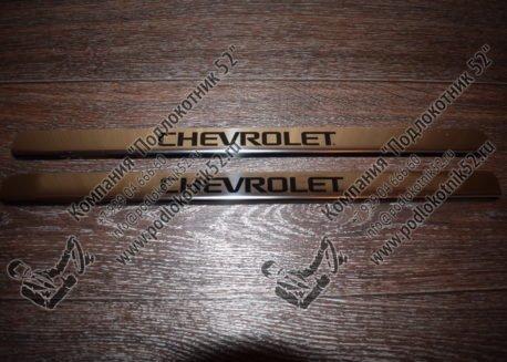 купить хромированные накладки на пороги для chevrolet nexia