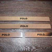 купить хромированные накладки на пороги (комплект: 4 штуки - 2 шт. передних, 2 шт. задних) volkswagen polo 6 (вариант №1)